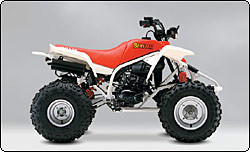 yamaha atv history the world s best selling atv under 250cc is called the blaster it debuted in 1989 and featured a powerful 195cc 2 stroke engine autolube oil injection