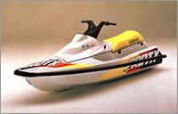 Yamaha Waverunner History