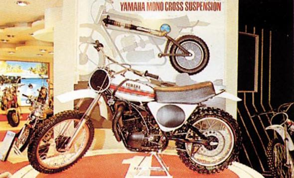 Yamaha Technology 1973: First Monocross suspension